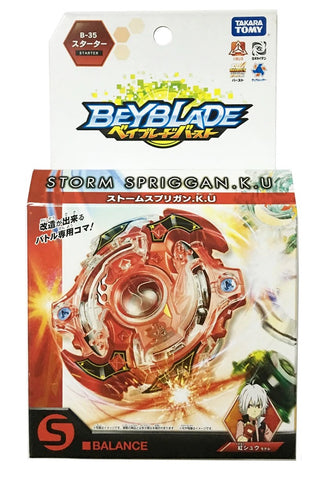 Takara Tomy Beyblade BURST B-35 Starter Storm Spriggan.K.U SEA Version (SEA Version)