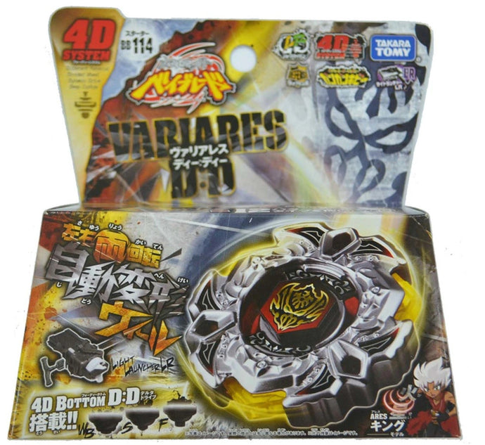 *Only 1 per order and member* Takara Tomy Beyblade Metal Fight BB-114 Starter Vari Ares D:D