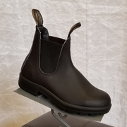 BLUNDSTONE BLACK BOOT 510 - Atlas Apparel Co.
