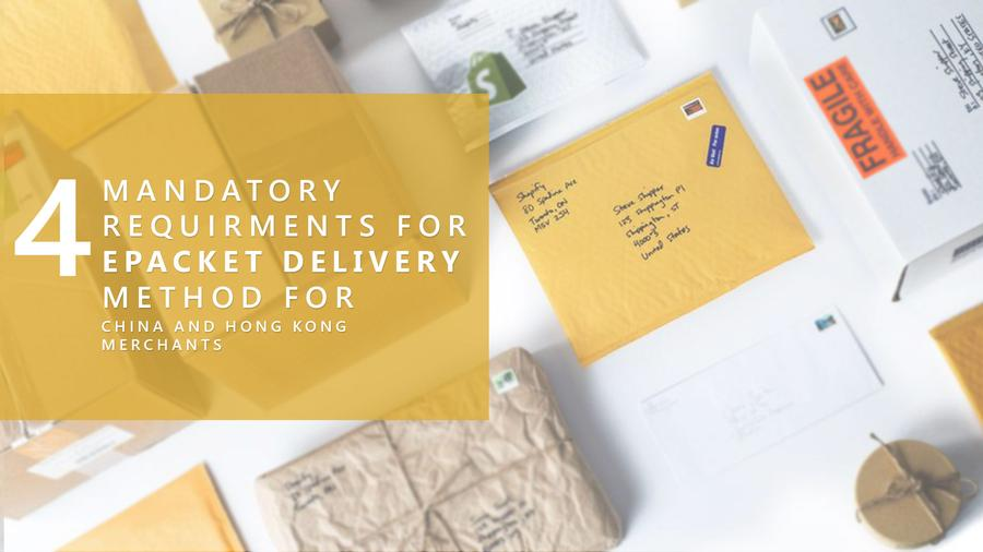 4 mandatory requirements for ePacket Delivery Method for China and Hong Kong merchants