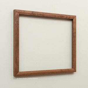 "Item #20-024 - 10"" x 12"" Picture Frame"