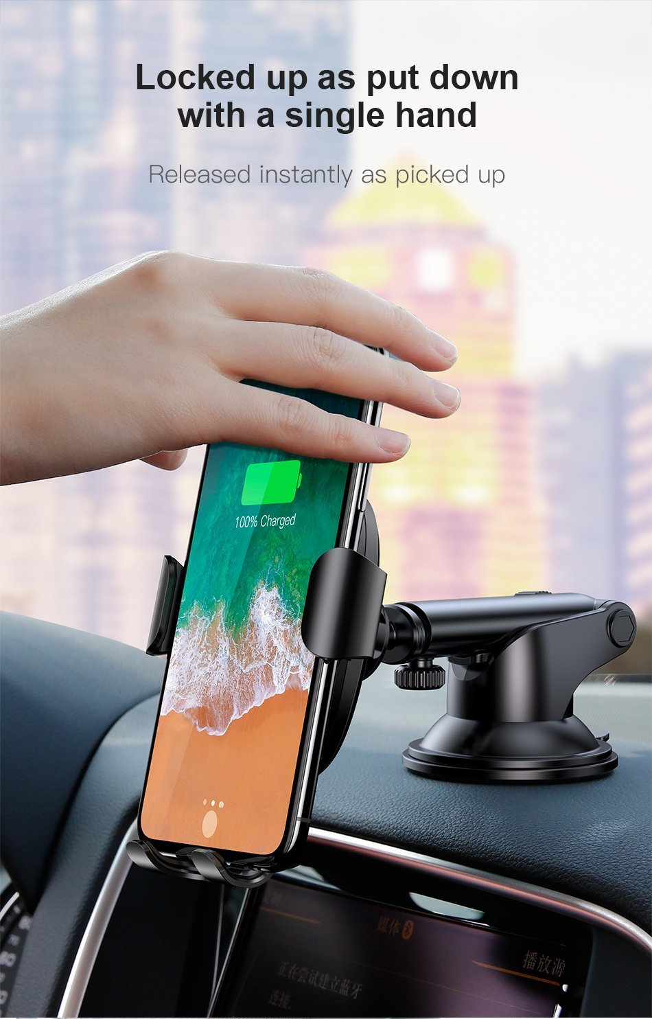 2 in 1 Phone Wireless Charger Gravity Car Mount - Berry Scotch