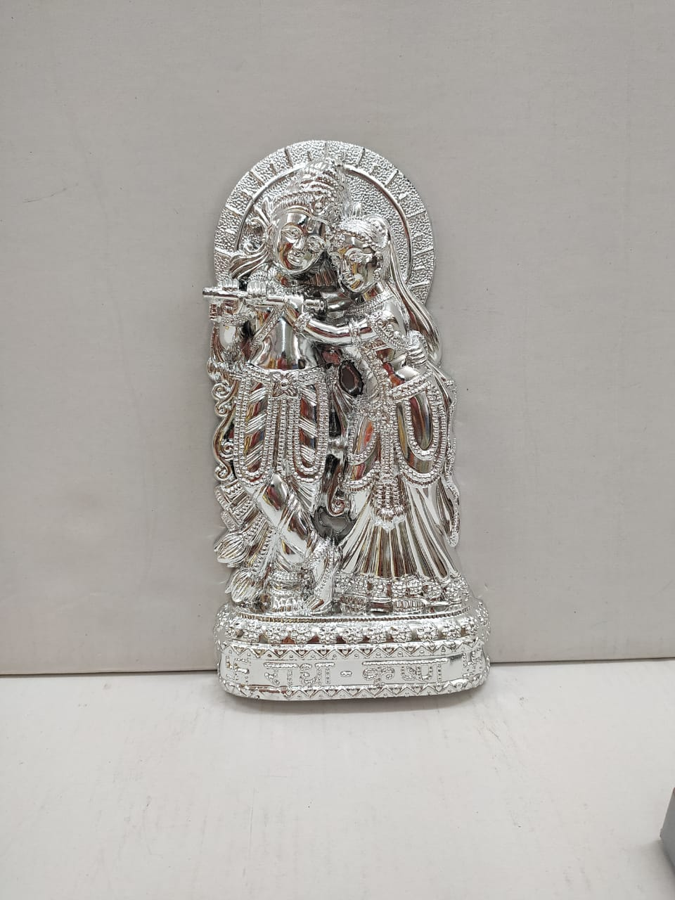 Radha Krishna In Silver Mould Wall Hanging (AK31)