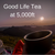 Good Life Tea at 5,000ft