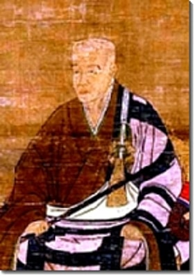 Eisai - The Buddhist Monk who introduced Japan to Tea