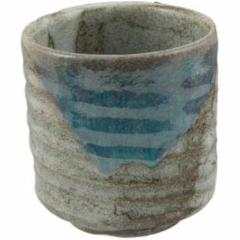 Blue Grey Japanese Tea Cup - Good Life Tea