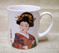 Japanese Kimono geisha print tea coffee cup dark red