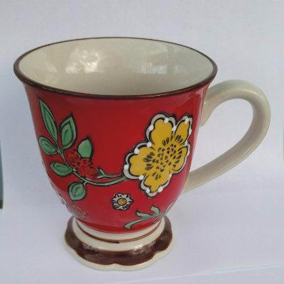 Tapered Mug with Yellow Flowers