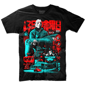 Friday The 13th Shirt Jason Voorhees