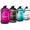 Boss Bottles - 128 oz