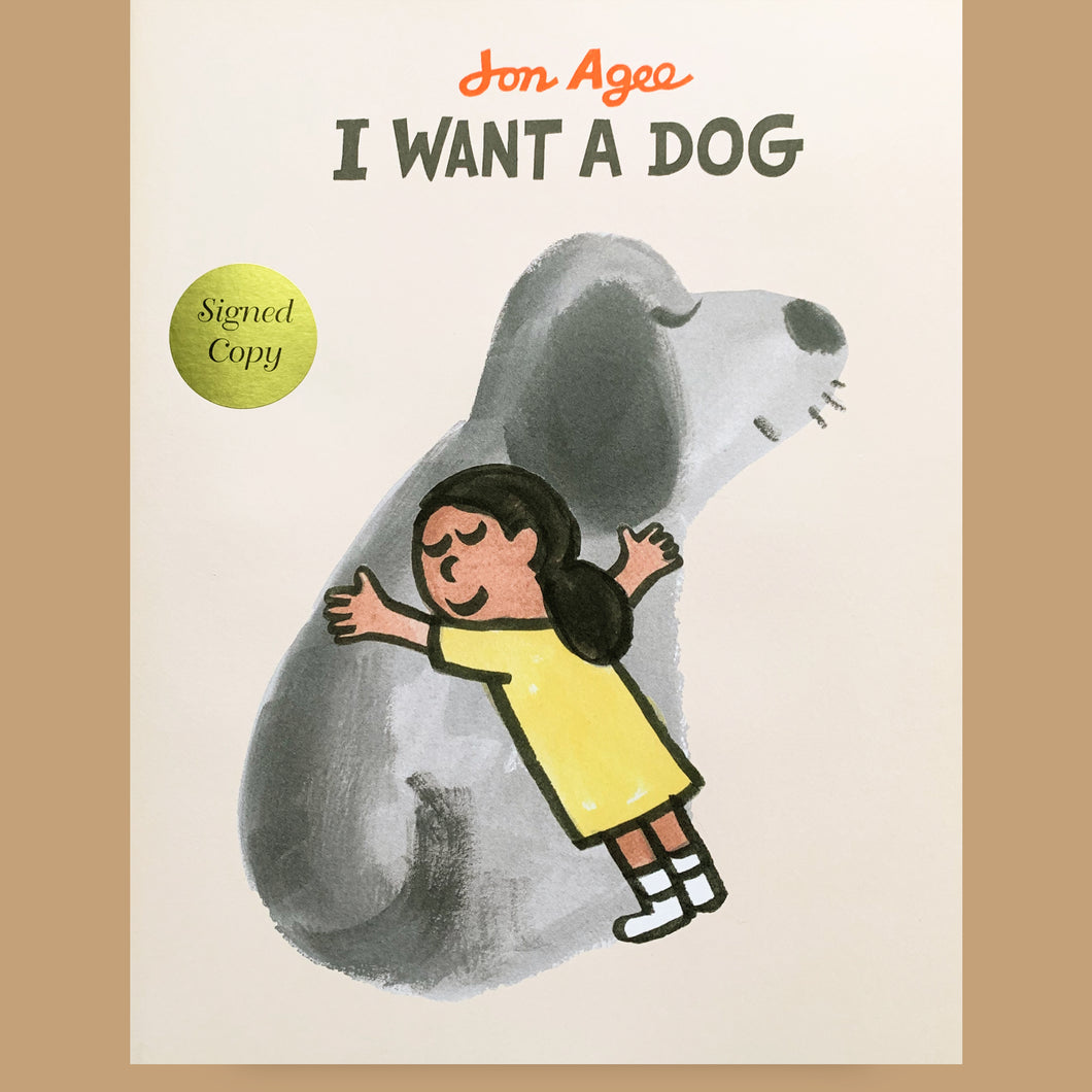 I Want a Dog, John Agee