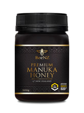 Load image into Gallery viewer, Premium Manuka Honey UMF20+