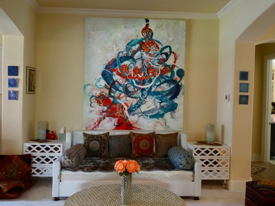 "Sama Dance, 80"" x 72"", Oil on canvas - EZ Rugs & Art -"