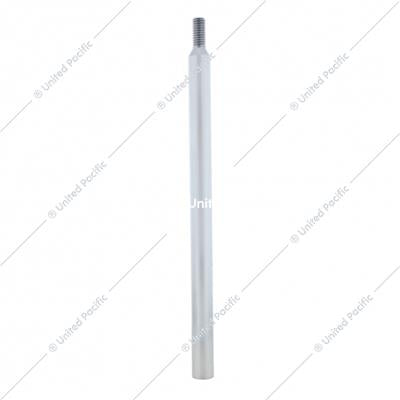 "18"" Shifter Shaft Extension - Liquid Silver"