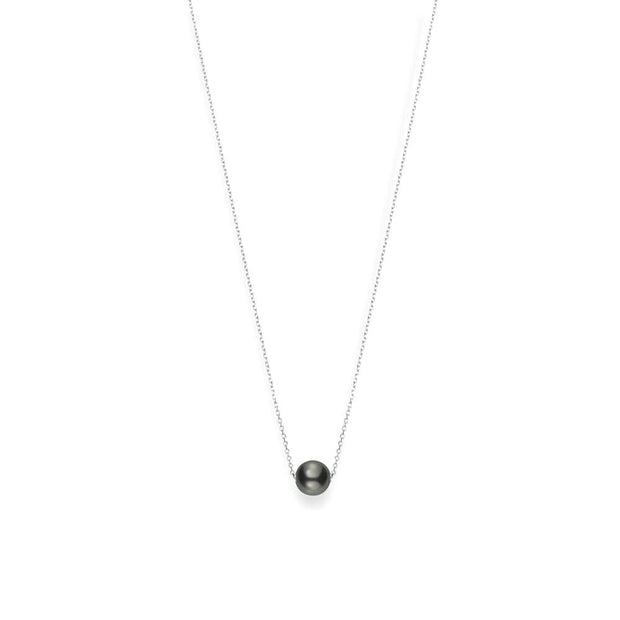 Black South Sea Single Pearl Pendant