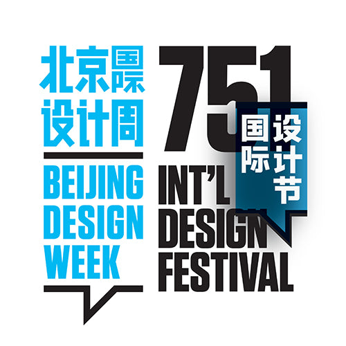 Dreame won Beijing Design Week Award