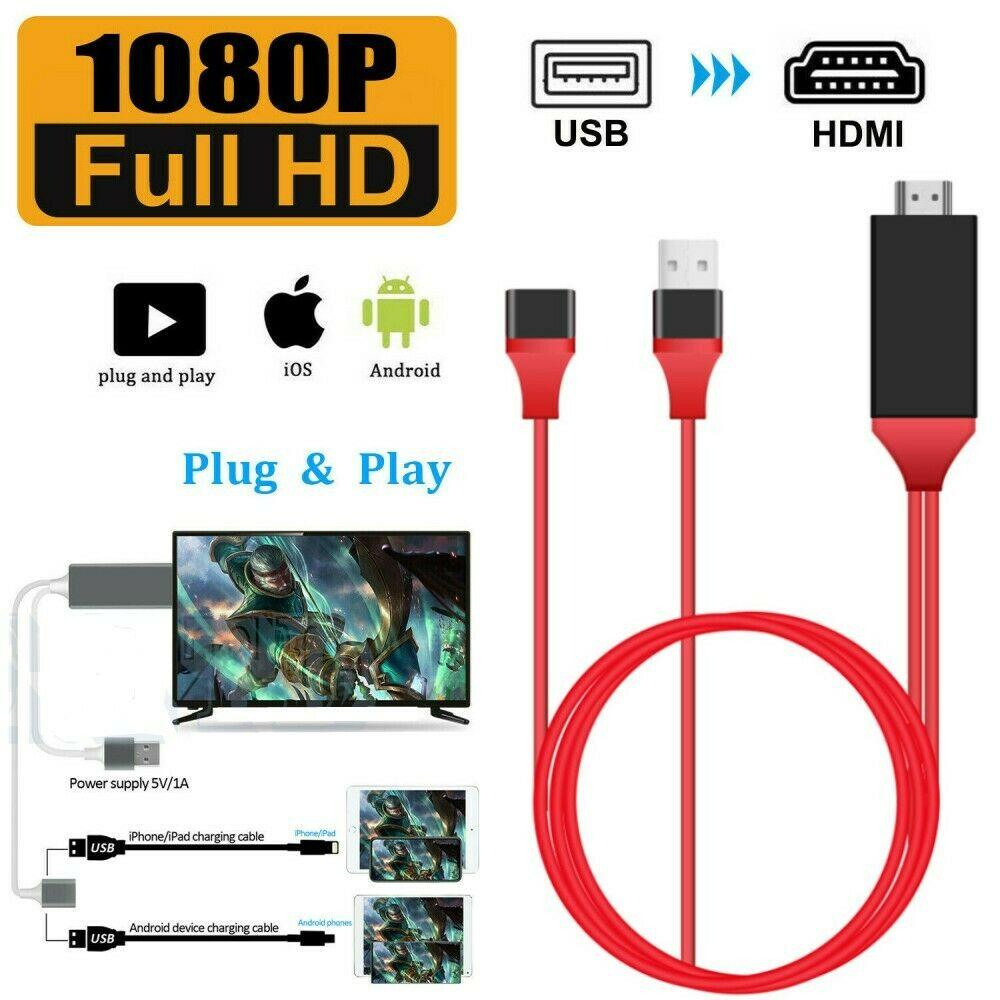 1080P No Lagging HDMI TV Cable-45% OFF