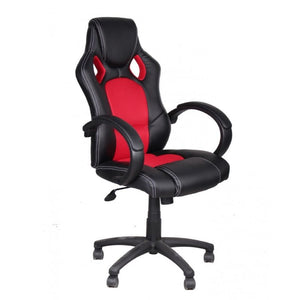Red and Black Daytona Faux Leather Racing Chair - The Home Collections