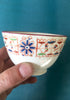 Beautiful 18th Century porcelain tea bowl www.snowdenflood.com