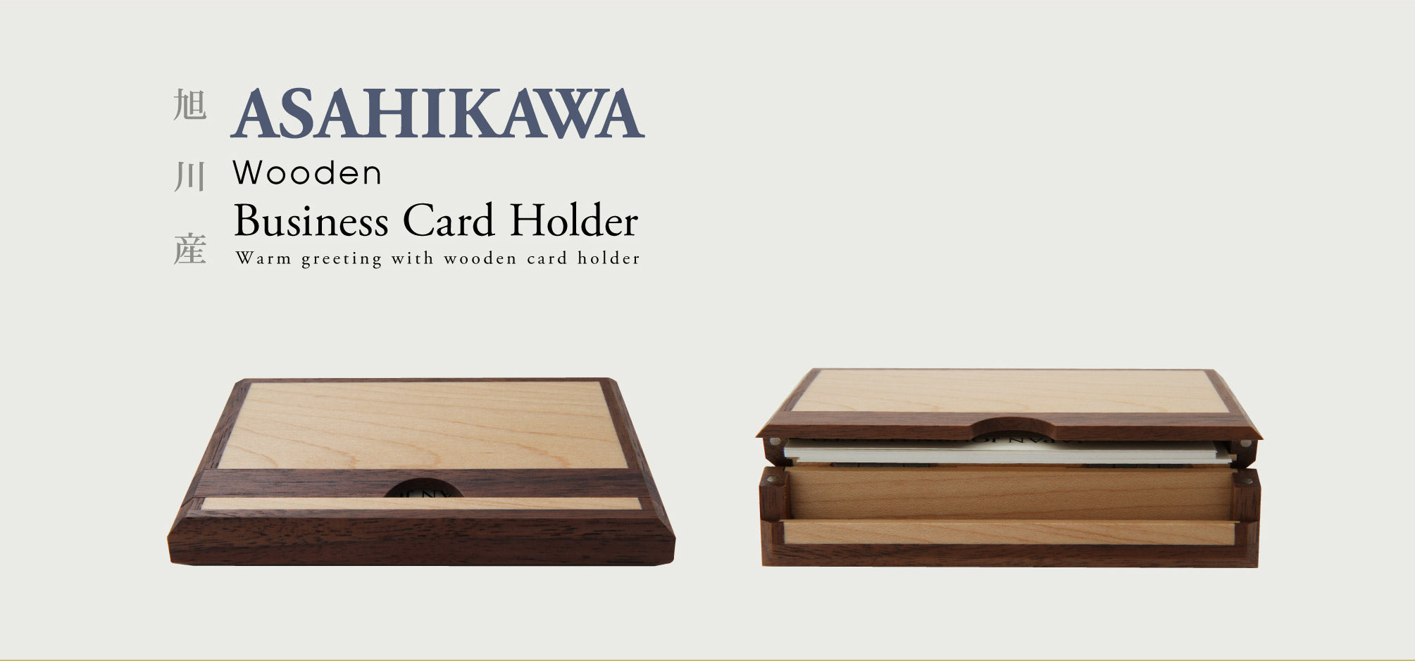 ASAHIKAWA Wooden Business Card Holder – Select Japan | Japanese ...