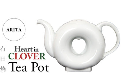 Made in Japan ARITA Porcelain Heart in CLOVER Ring Pot