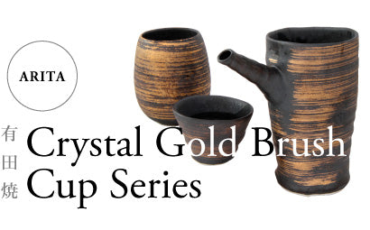 Made in Japan ARITA Crystal Gold Brush Cup Series