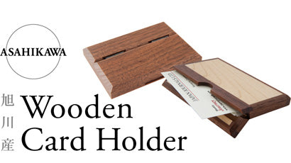 Made in Japan ASAHIKAWA Wooden Card Holder
