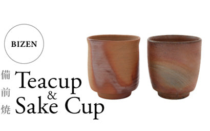 Made in Japan BIZEN Teacup Sake & Cup