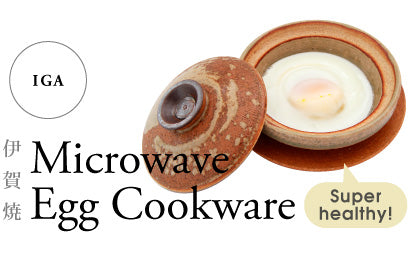 Made in Japan IGA Microwave Egg Cookware  Super-healthy!