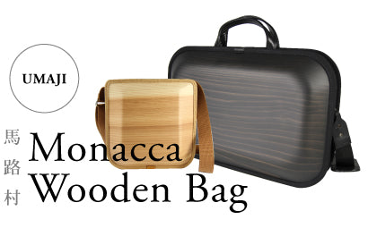 Made in Japan Monacca Wooden Bag Series