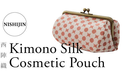Made in Japan Kimono Silk Cosmetic Pouch