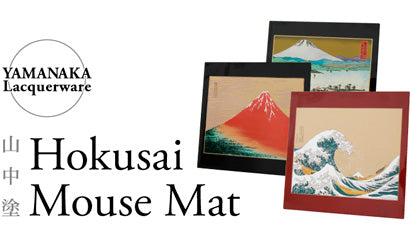 Made in Japan YAMANAKA Gold lacquer Mouse Pad Collective Hokusai's world