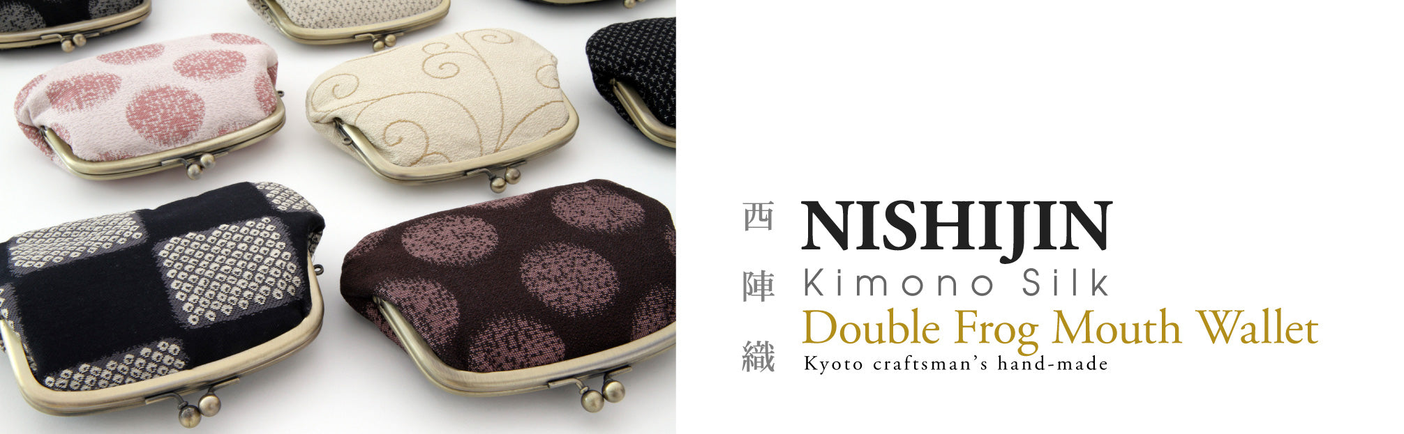 NISHIJIN Kimono Silk Double Frog Mouth Wallet craftsman's hand-made 西陣織 がま口コスメポーチ