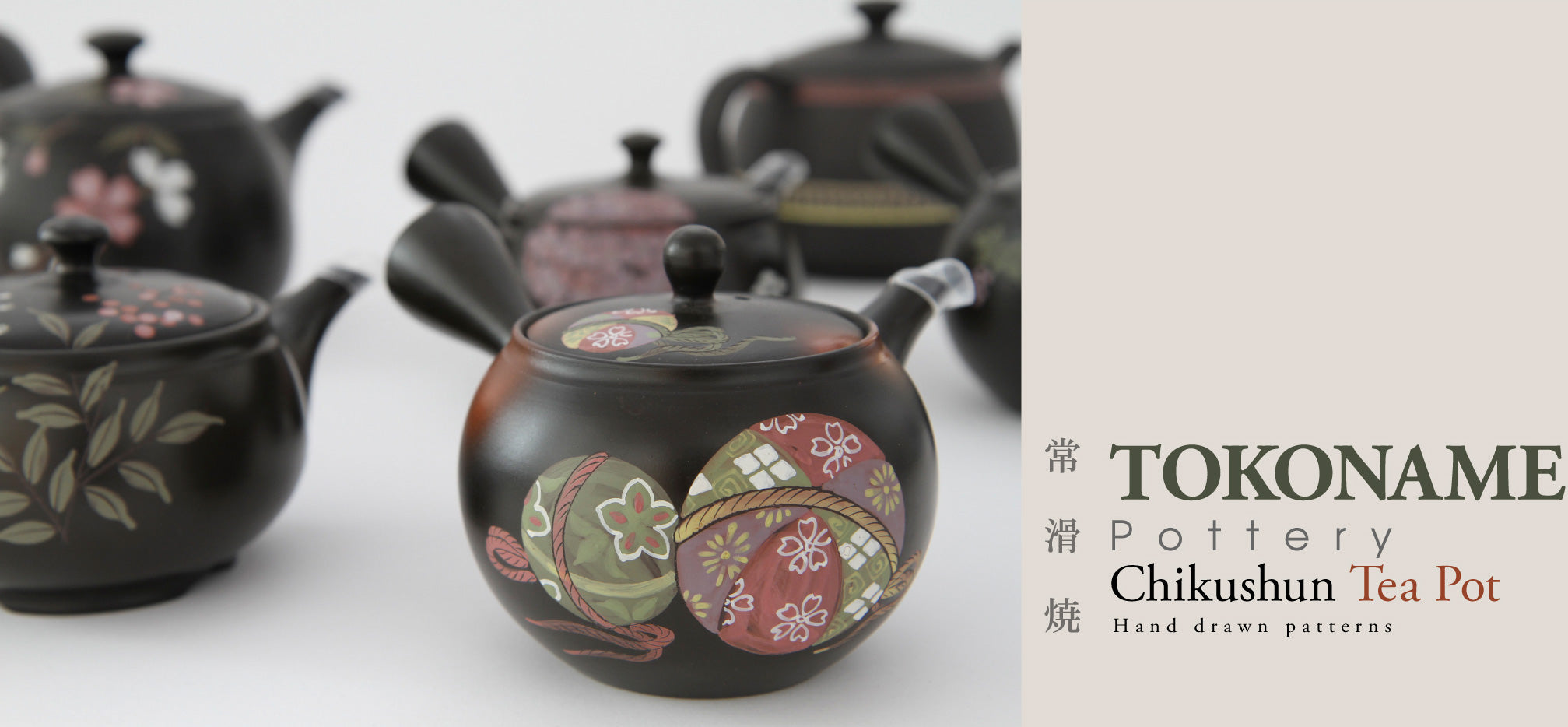 TOKONAME Pottery Chikushun Tea Pot 常滑焼 ティーポット