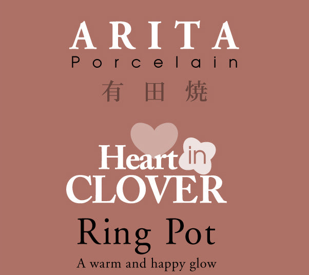 ARITA Porcelain Heart in CLOVER Ring Pot