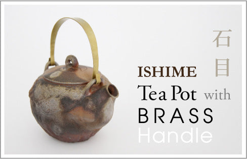 ISHIME Tea Pot with BRASS Handle 石目