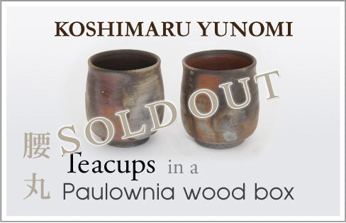 KOSHIMARU YUNOMI Teacups in a Paulownia wood box 腰丸