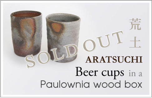 ARATSUCHI Beer cups in a Paulownia wood box 荒土