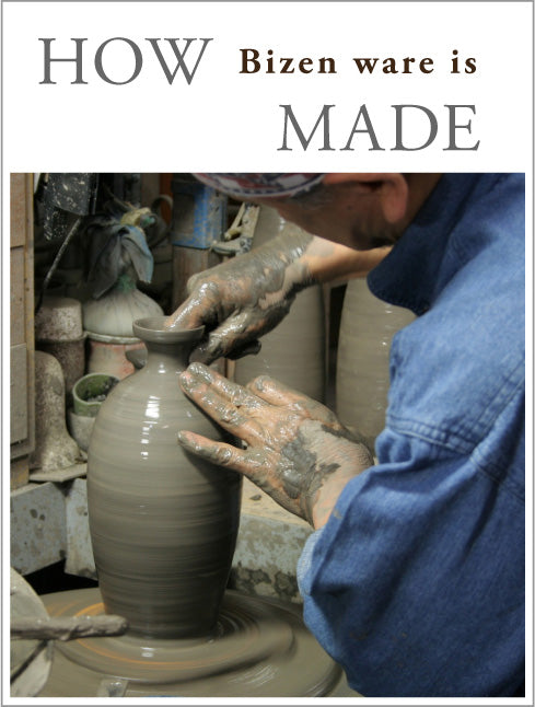 HOW Bizen ware is MADE