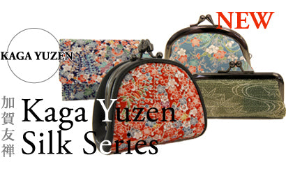Made in Japan Kaga Yuzen Silk Series