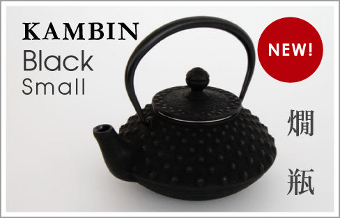 IWACHU Tetsubin Cast Iron Tea Pot KAMBIN Black Small