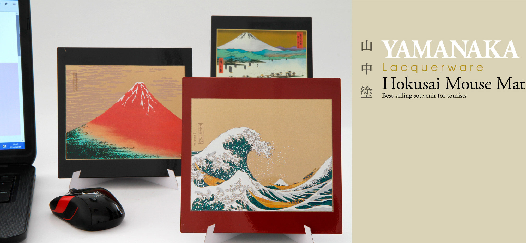 YAMANAKA Lacquerware Hokusai Mouse Mat Best-selling souvenir for tourists 山中塗