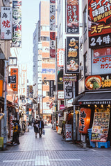 Image from Japanese With Aimee (JWA), featuring a picture of travel in Tokyo learn Japanese from Aimee get fluent in Japanese with an online language learning course and meet language learners, Japanese language learning videos and ebook