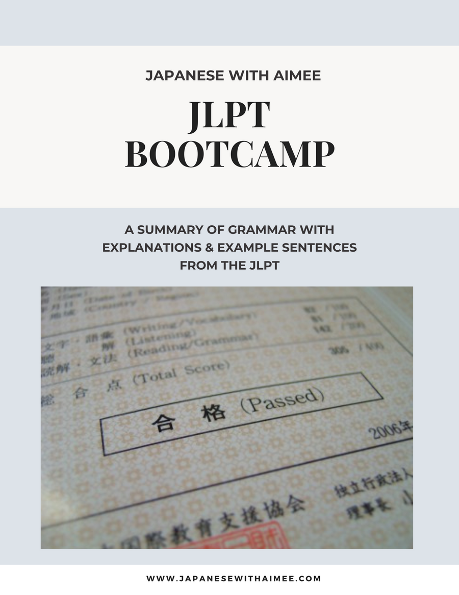 Japanese Bootcamp