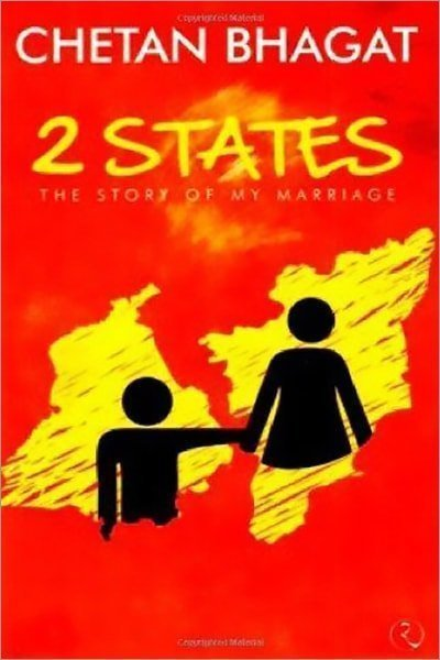 2 States: The Story of My Marriage - Used