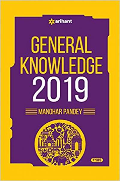 General Knowledge 2019 - New