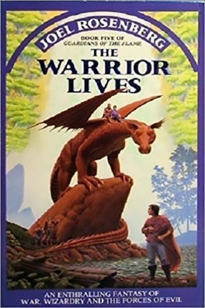 The Warrior Lives - Used