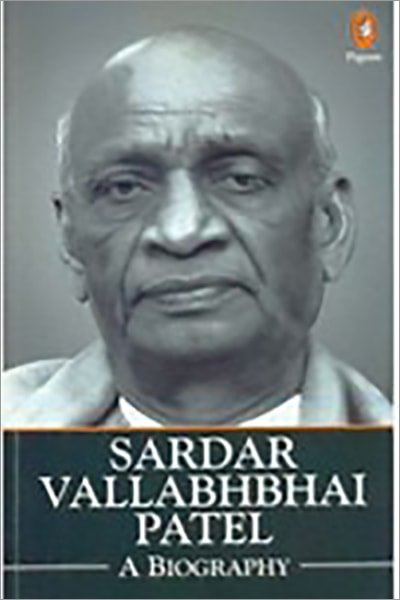 Sardar Vallabhahai Patel - New