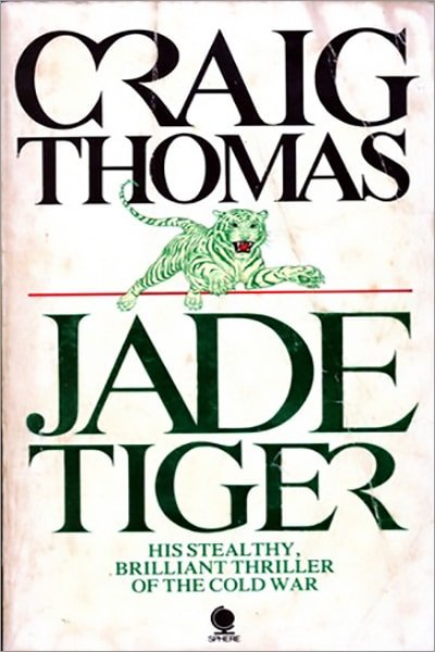 Jade Tiger - Used