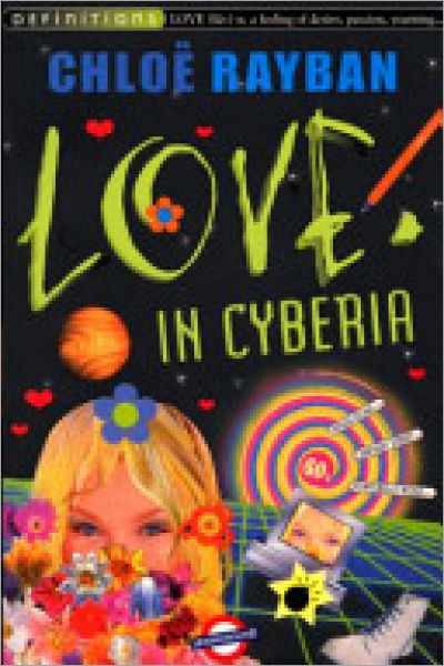 Love in Cyberia - Used